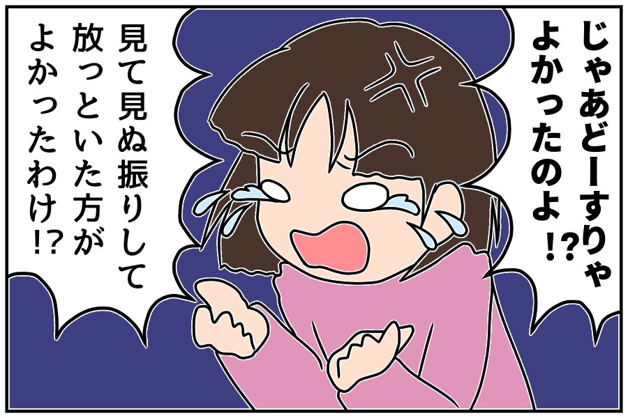 f:id:euri-kusanagi:20170927202835j:plain