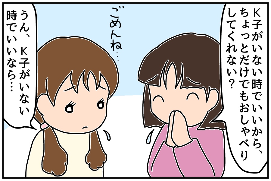 f:id:euri-kusanagi:20170927202840j:plain