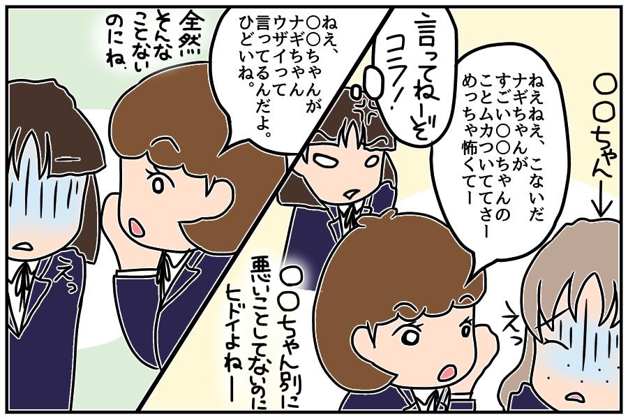 f:id:euri-kusanagi:20171001002138j:plain