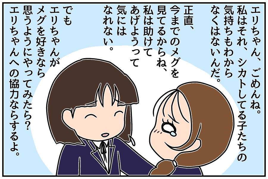 f:id:euri-kusanagi:20171001002204j:plain