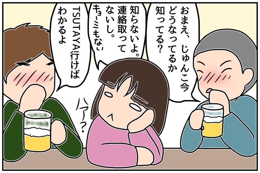 f:id:euri-kusanagi:20171001002234j:plain