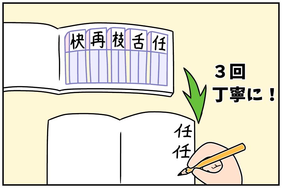 f:id:euri-kusanagi:20171001212035j:plain