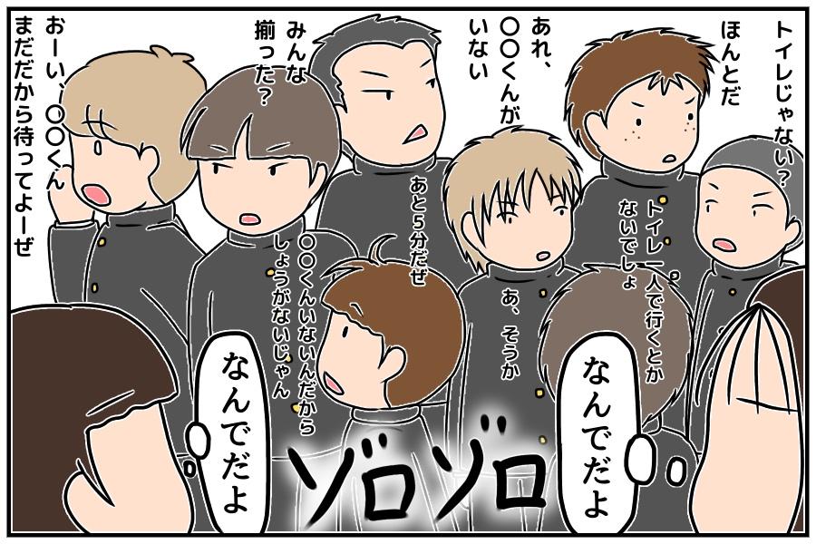 f:id:euri-kusanagi:20171003165628j:plain