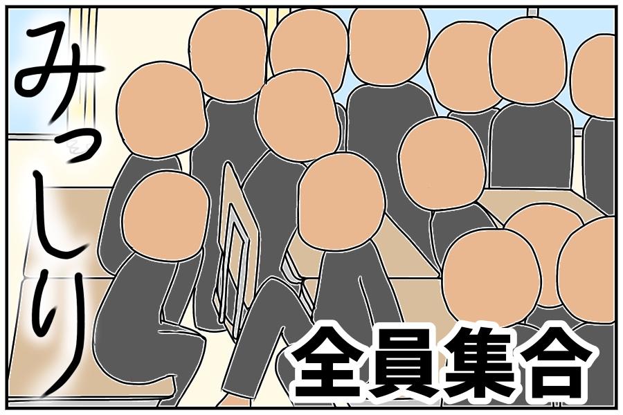f:id:euri-kusanagi:20171003165632j:plain