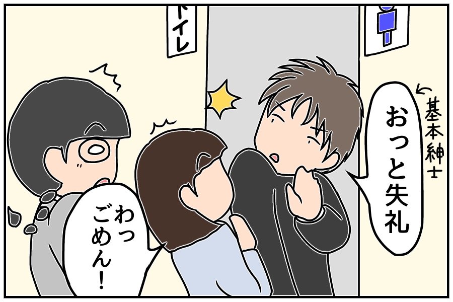 f:id:euri-kusanagi:20171003165636j:plain