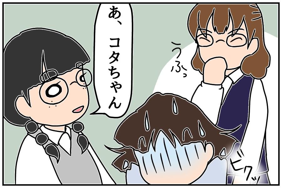 f:id:euri-kusanagi:20171006083521j:plain