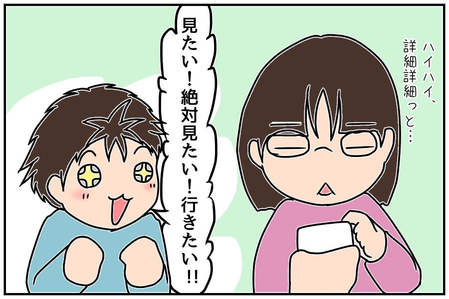 f:id:euri-kusanagi:20171008002946j:plain