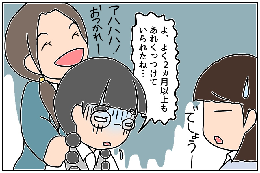 f:id:euri-kusanagi:20171008112208j:plain