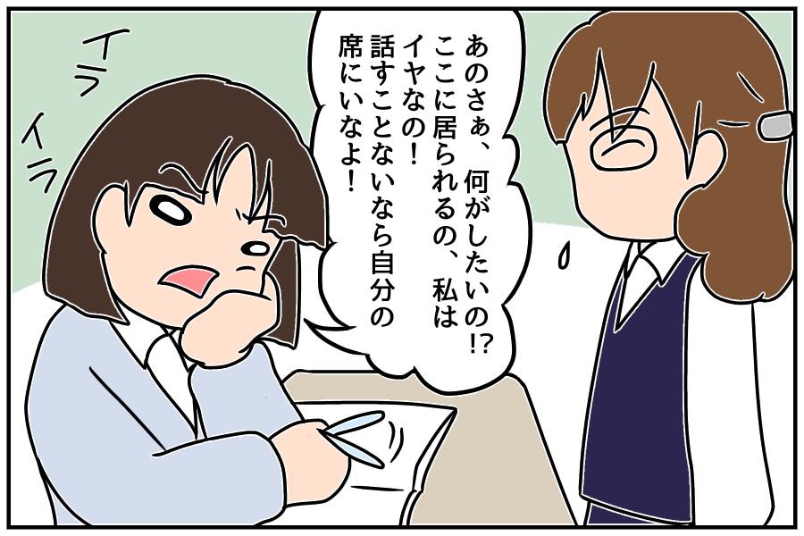 f:id:euri-kusanagi:20171010163426j:plain
