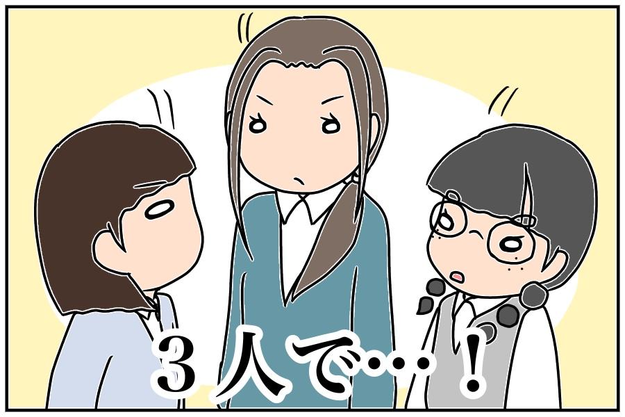 f:id:euri-kusanagi:20171010163455j:plain