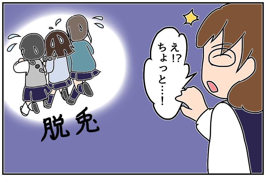 f:id:euri-kusanagi:20171010163500j:plain