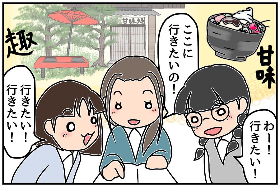 f:id:euri-kusanagi:20171010183811j:plain