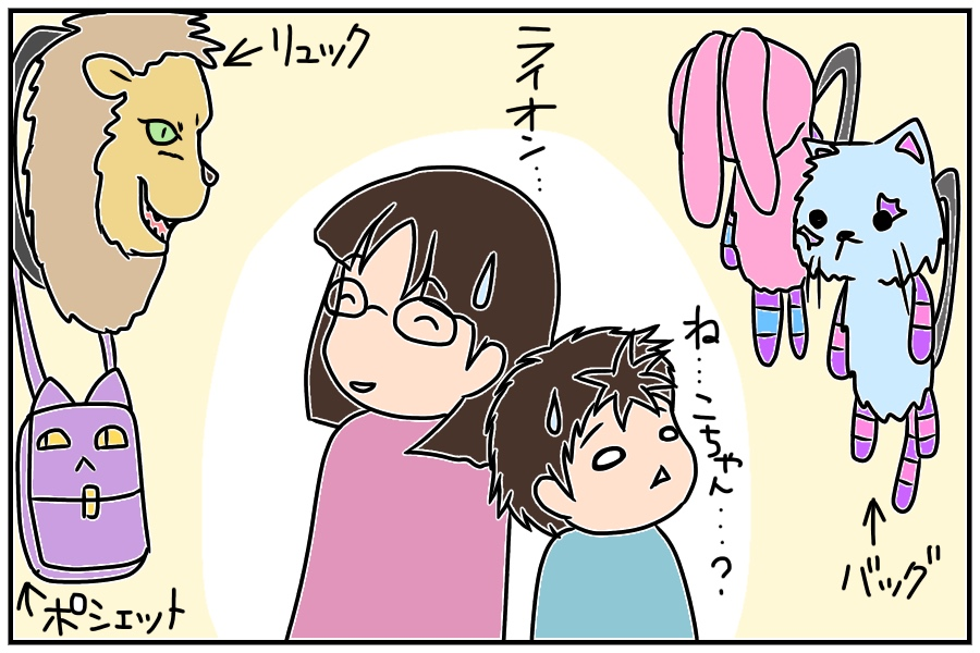 f:id:euri-kusanagi:20171011205130j:plain