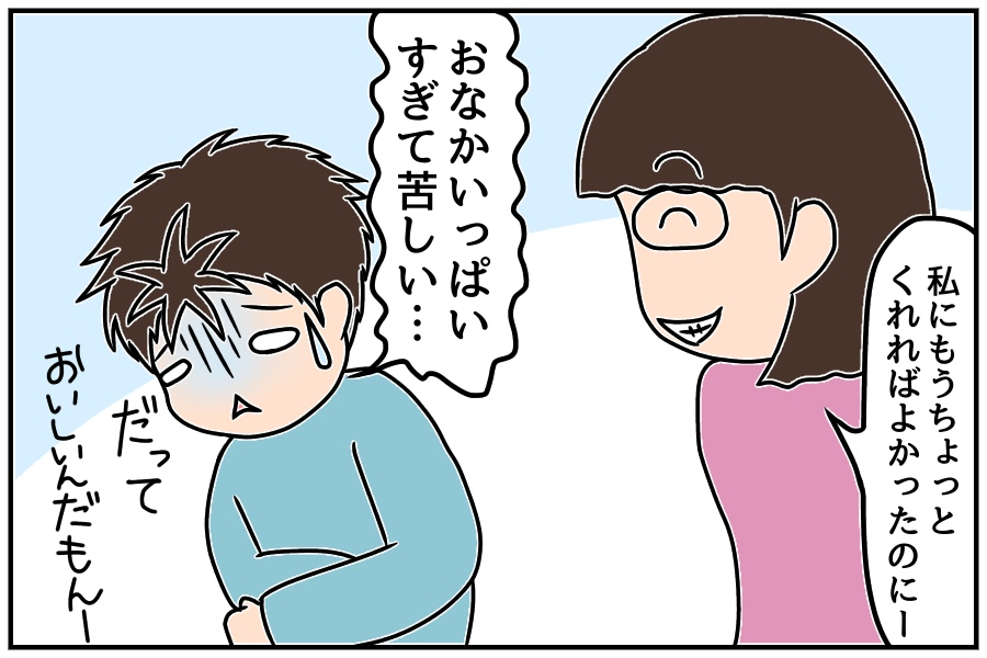 f:id:euri-kusanagi:20171011205148j:plain