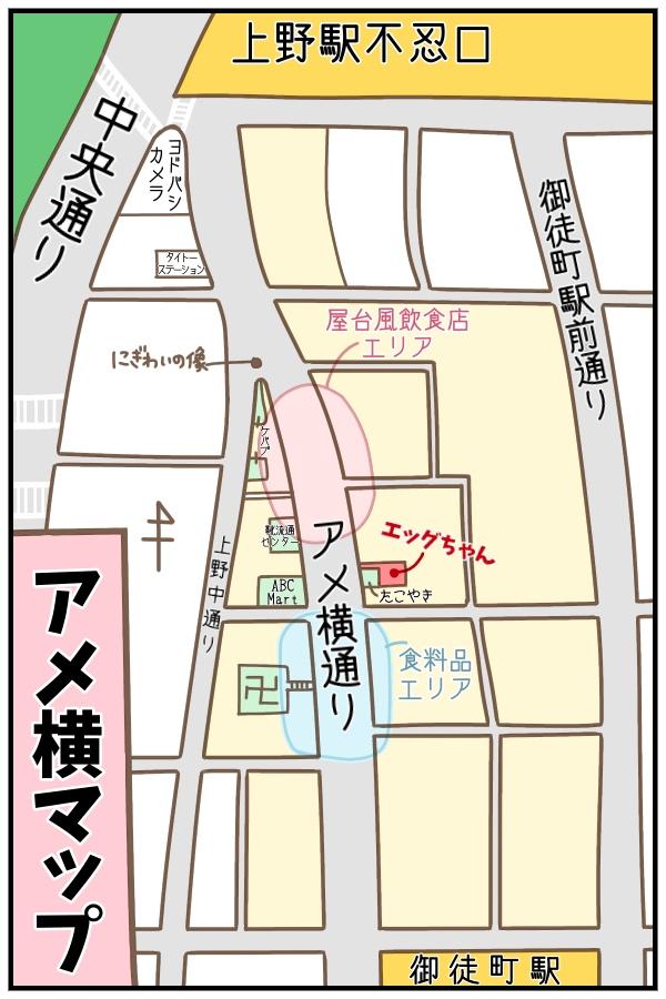 f:id:euri-kusanagi:20171012085148j:plain