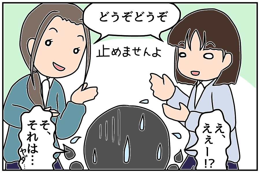 f:id:euri-kusanagi:20171012233715j:plain