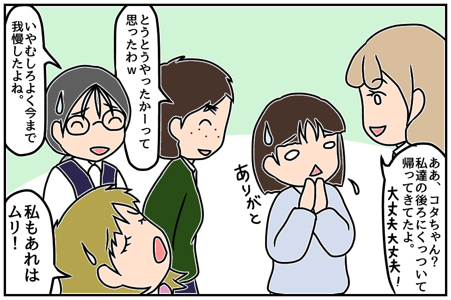 f:id:euri-kusanagi:20171012233737j:plain