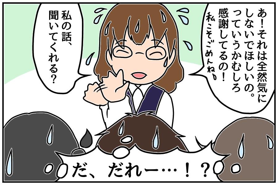 f:id:euri-kusanagi:20171012234709j:plain