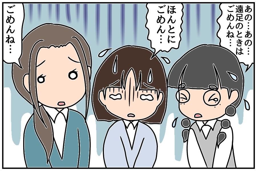 f:id:euri-kusanagi:20171012234713j:plain