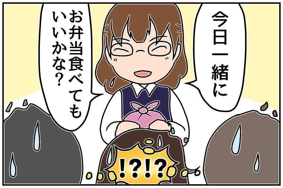 f:id:euri-kusanagi:20171012234719j:plain