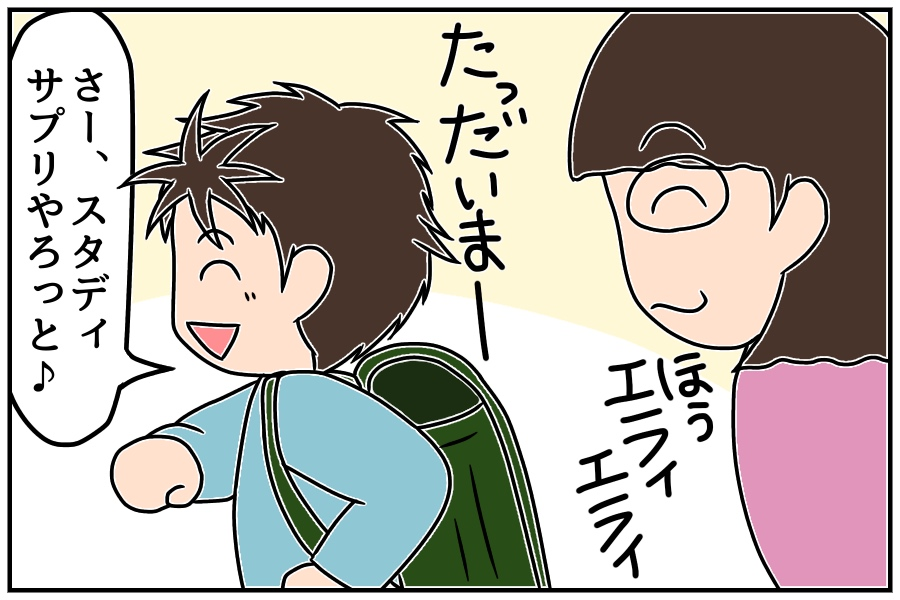 f:id:euri-kusanagi:20171016083109j:plain
