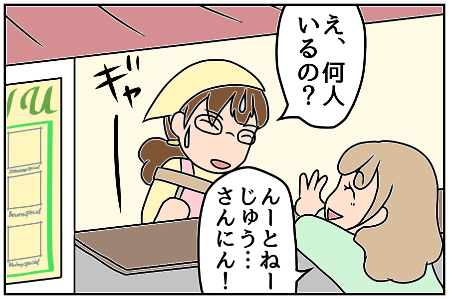 f:id:euri-kusanagi:20171017083242j:plain