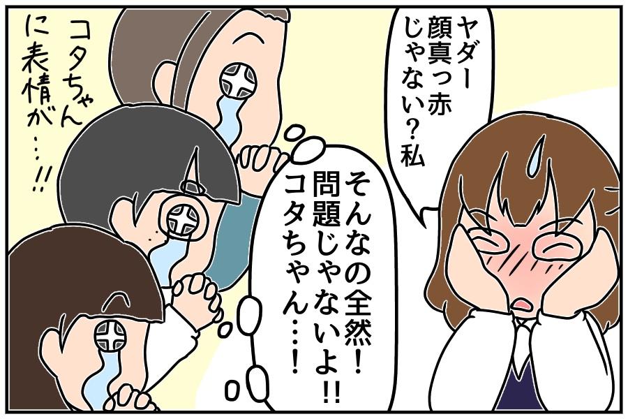 f:id:euri-kusanagi:20171017083312j:plain