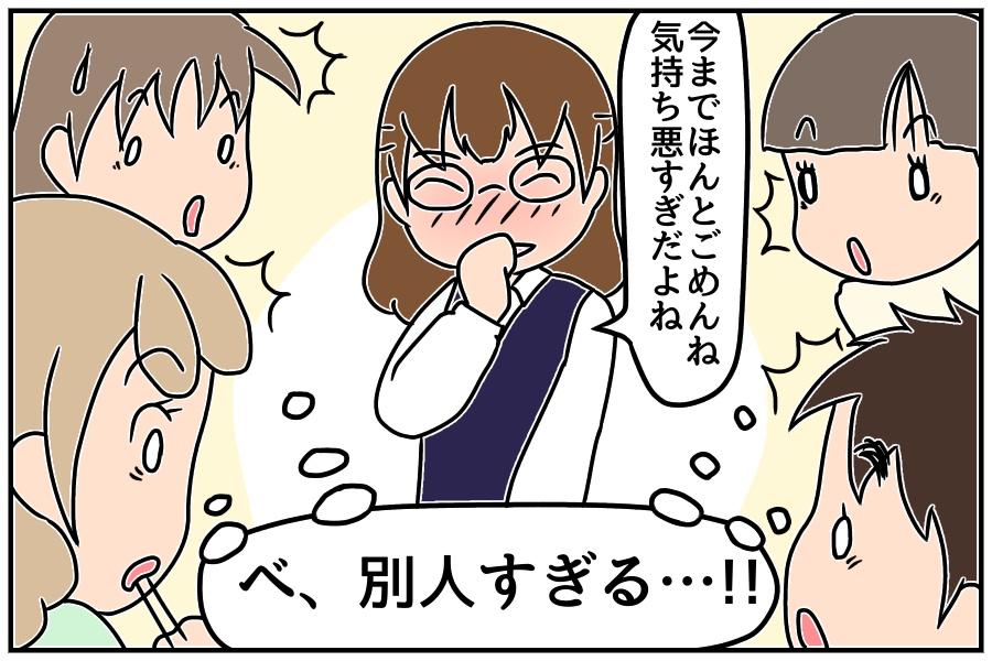 f:id:euri-kusanagi:20171017083321j:plain