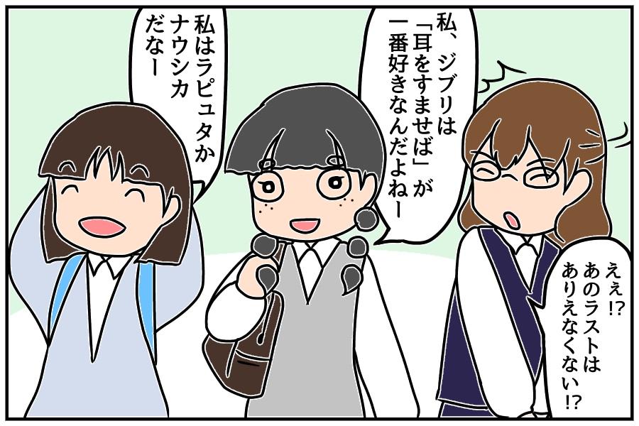 f:id:euri-kusanagi:20171017104229j:plain