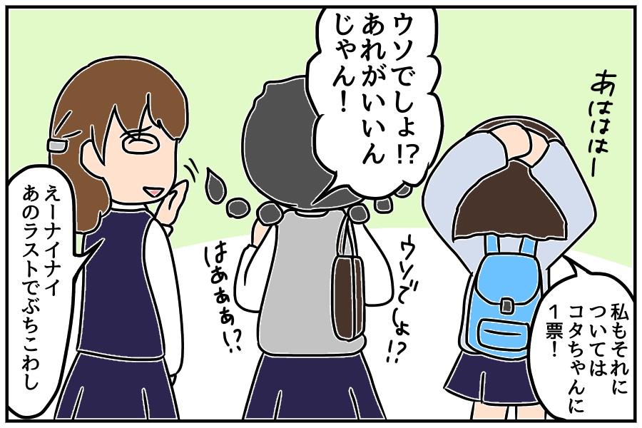 f:id:euri-kusanagi:20171017104233j:plain