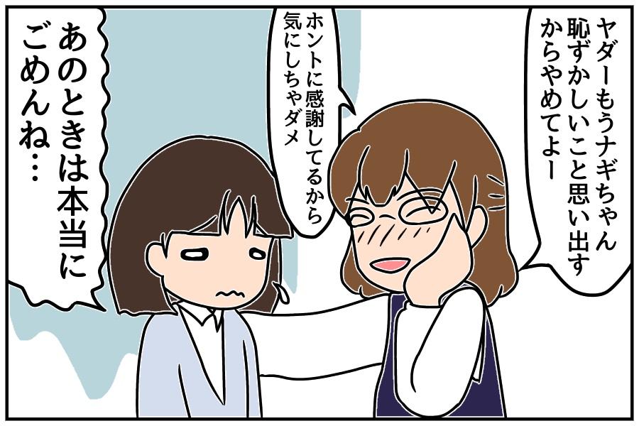 f:id:euri-kusanagi:20171017104242j:plain