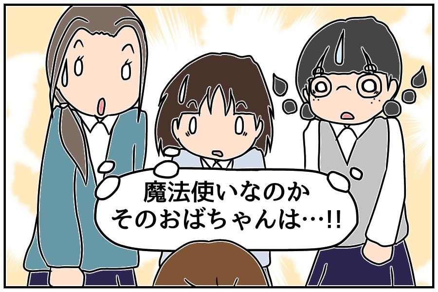 f:id:euri-kusanagi:20171017104247j:plain