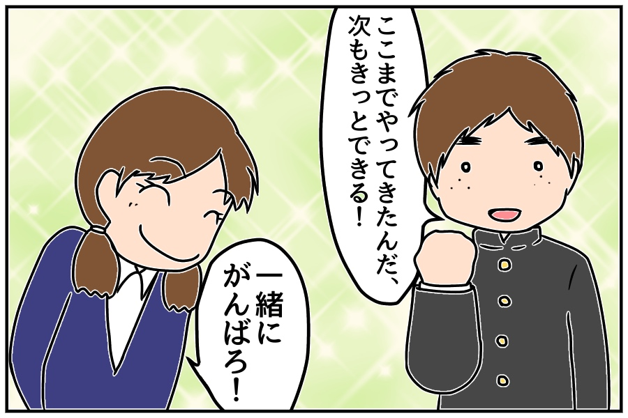f:id:euri-kusanagi:20171020084131j:plain