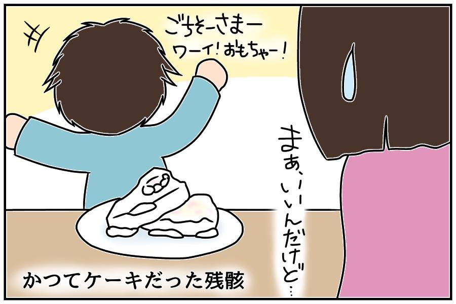 f:id:euri-kusanagi:20171025174057j:plain