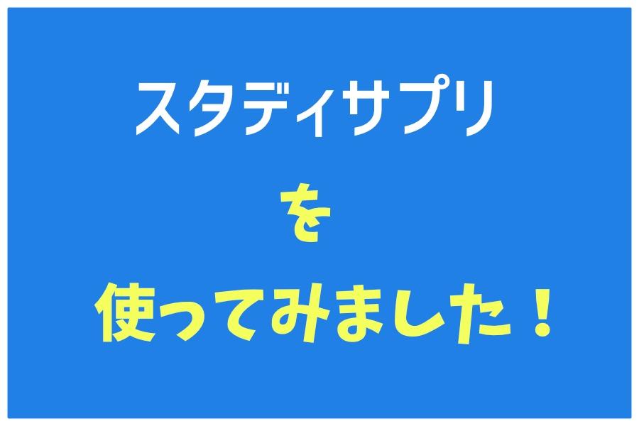 f:id:euri-kusanagi:20171030182930j:plain