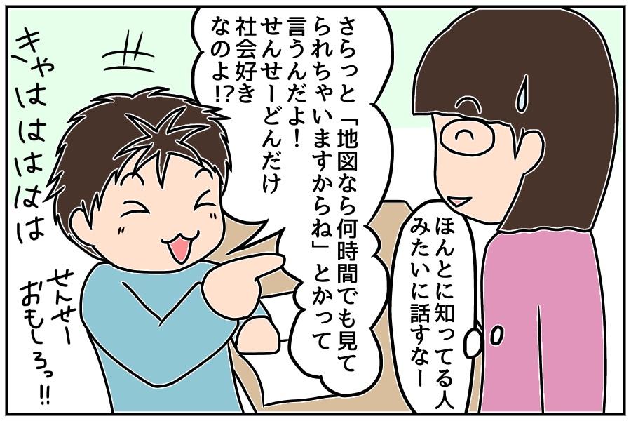 f:id:euri-kusanagi:20171030182935j:plain