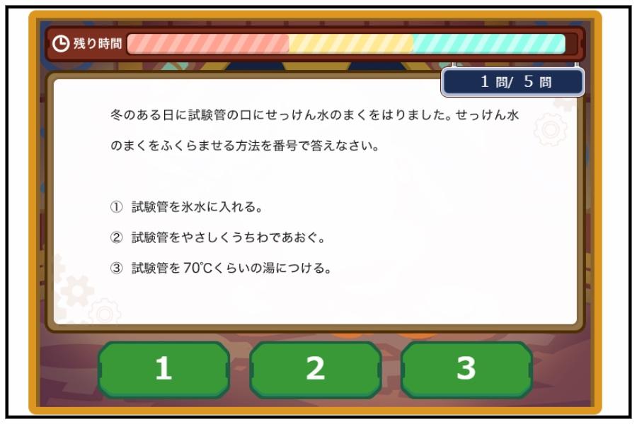 f:id:euri-kusanagi:20171103121123j:plain