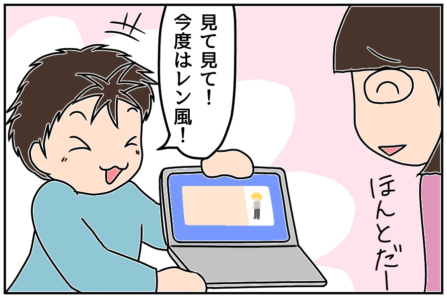 f:id:euri-kusanagi:20171103140847j:plain