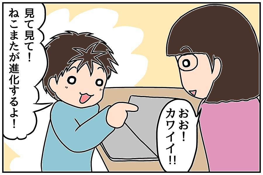 f:id:euri-kusanagi:20171103142607j:plain