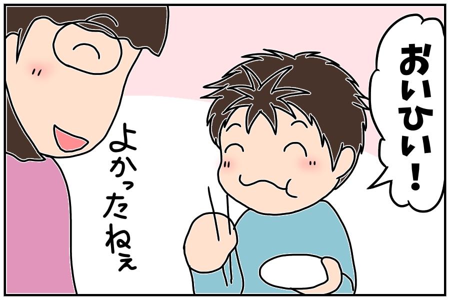 f:id:euri-kusanagi:20171109075519j:plain