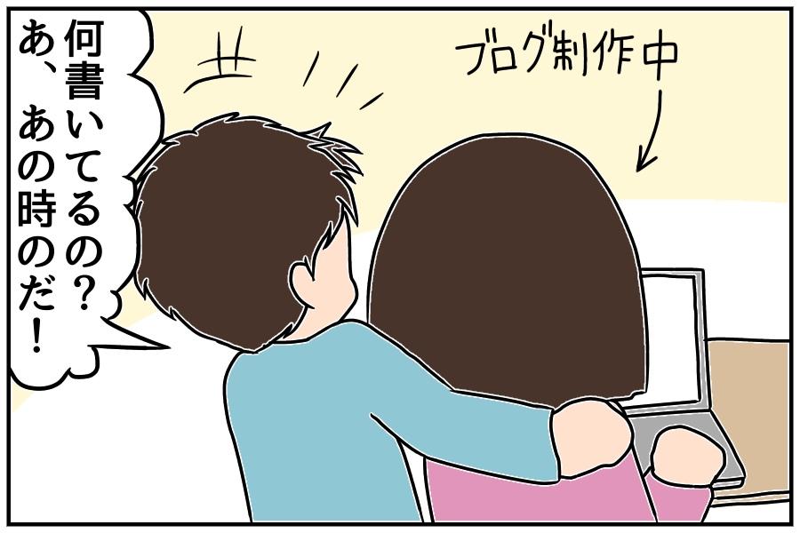 f:id:euri-kusanagi:20171112093208j:plain
