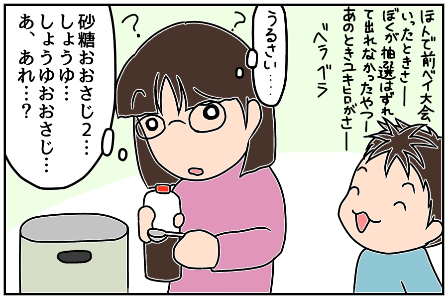 f:id:euri-kusanagi:20171112093214j:plain