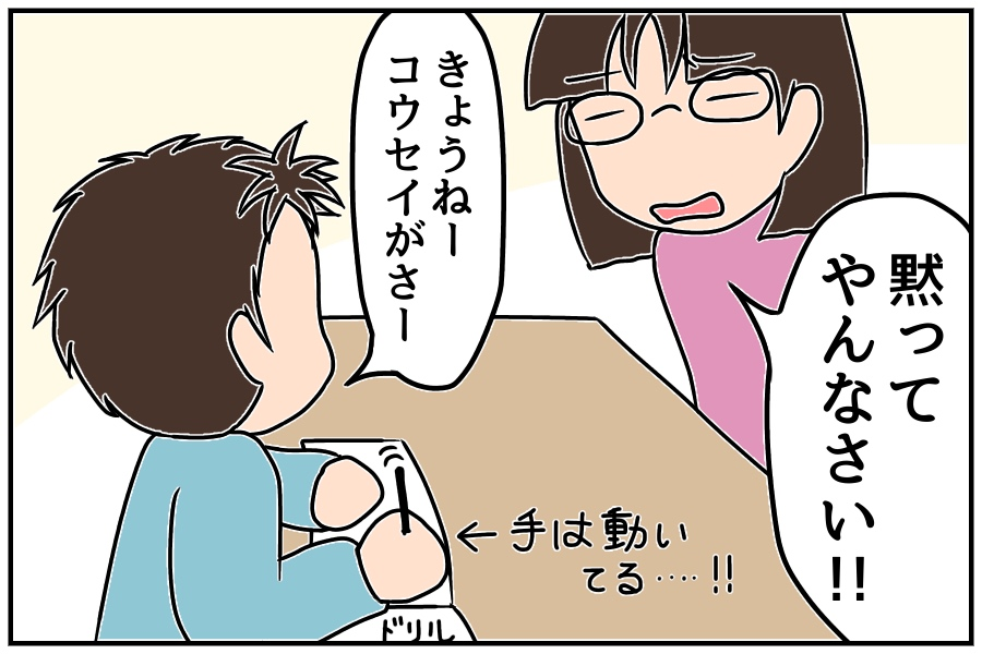 f:id:euri-kusanagi:20171112093227j:plain