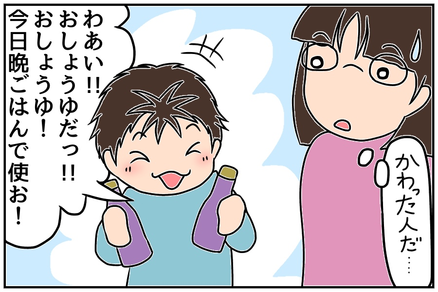 f:id:euri-kusanagi:20171114171712j:plain