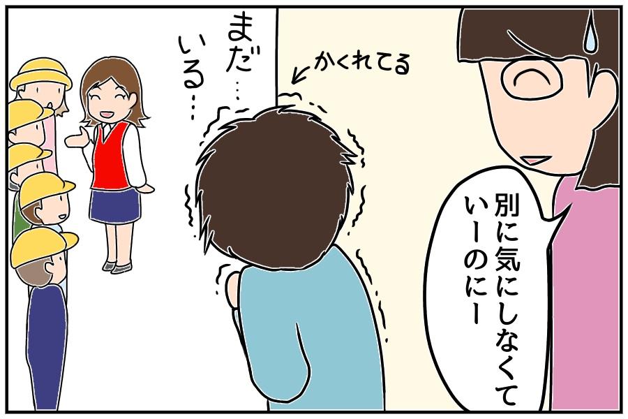 f:id:euri-kusanagi:20171114171726j:plain