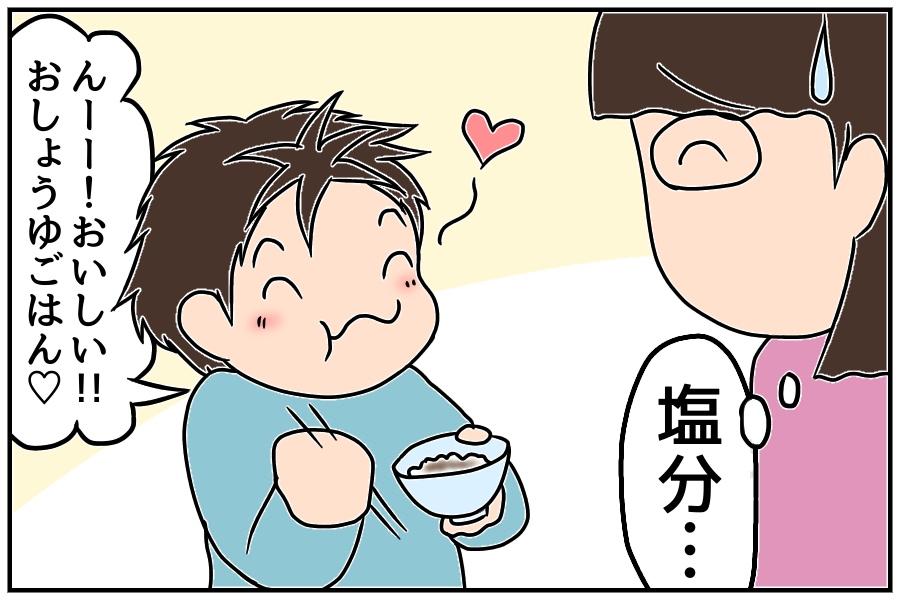 f:id:euri-kusanagi:20171114171730j:plain