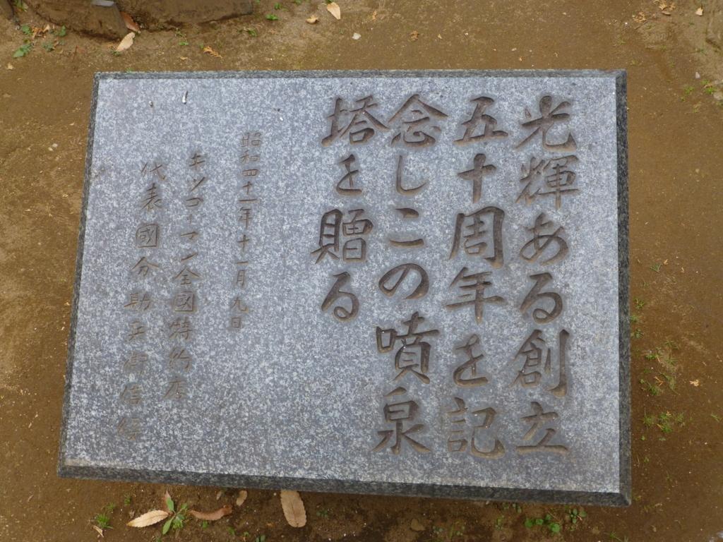 f:id:euri-kusanagi:20171114172627j:plain