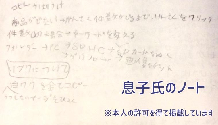 f:id:euri-kusanagi:20171125193302j:plain