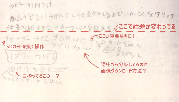 f:id:euri-kusanagi:20171125193307j:plain