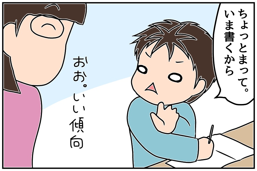 f:id:euri-kusanagi:20171125193313j:plain